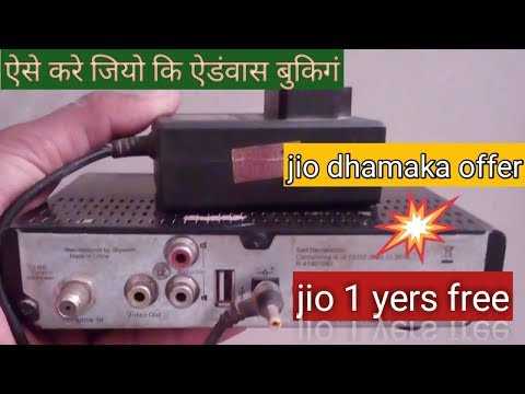 jio dth launch date - Myhiton