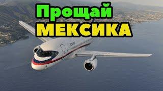 От самолетов Суперджет 100 готов отказаться последний иностранный покупатель.