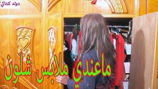 فرق البنات والولد من تكون عدهم طلعه صارت مصايب شوفو   #كاظم_الشويلي