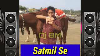 aankh mare dj bm remix song 2018 new song download mp3 Mp4 HD Video