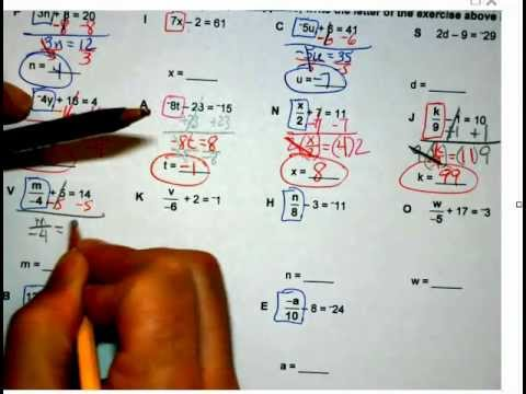 Alg 1 - Unit 2A - Book Never Written Equations Wks(multi step eqns ...