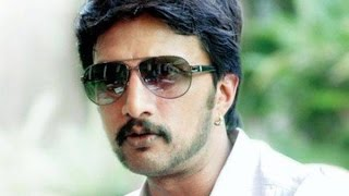 Actor Sudeep Admitted to Hospital 01-08-2015 spl hot tamil cinema video news