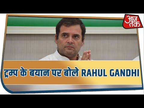 Sonia And Rahul Gandhi Demand For A Clarification From Modi On Trump's Kashmir Statement