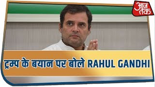 Sonia And Rahul Gandhi Demand For A Clarification From Modi On Trumps Kashmir Statement