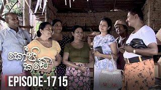 Kopi Kade  | Episode 1715 - (2019-09-15) | ITN Thumbnail