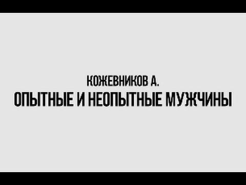 знакомства для брака в украине