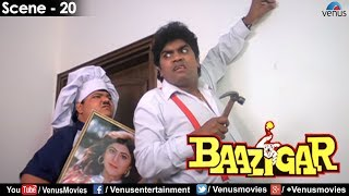 Comedy Scene of Johnny Lever (Baazigar)