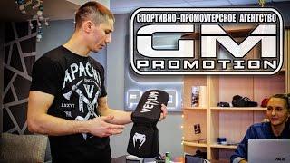 видео Купить бинты для бокса, боев без правил, MMA в Петербурге