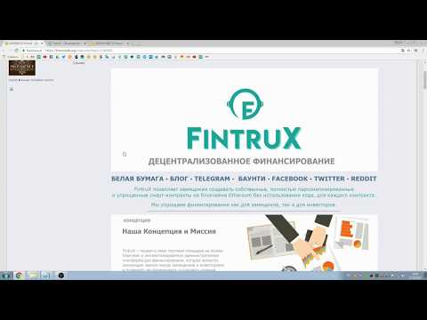 FintruX    An Ethereum Blockchain based Financing Marketplace & Administration, Overview  !!!
