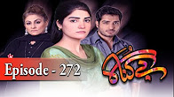Begunah Ep 272 Full HD - ARY Zindagi Drama