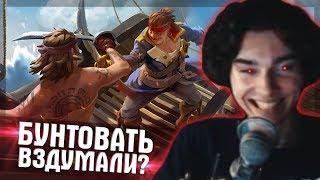 БУНТ НА КОРАБЛЕ! Sea of Thieves (с) Dolphey