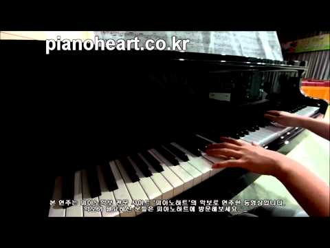 """I'm in love-에일리,투엘슨(Ailee,2lson)"" 피아노(Piano)"