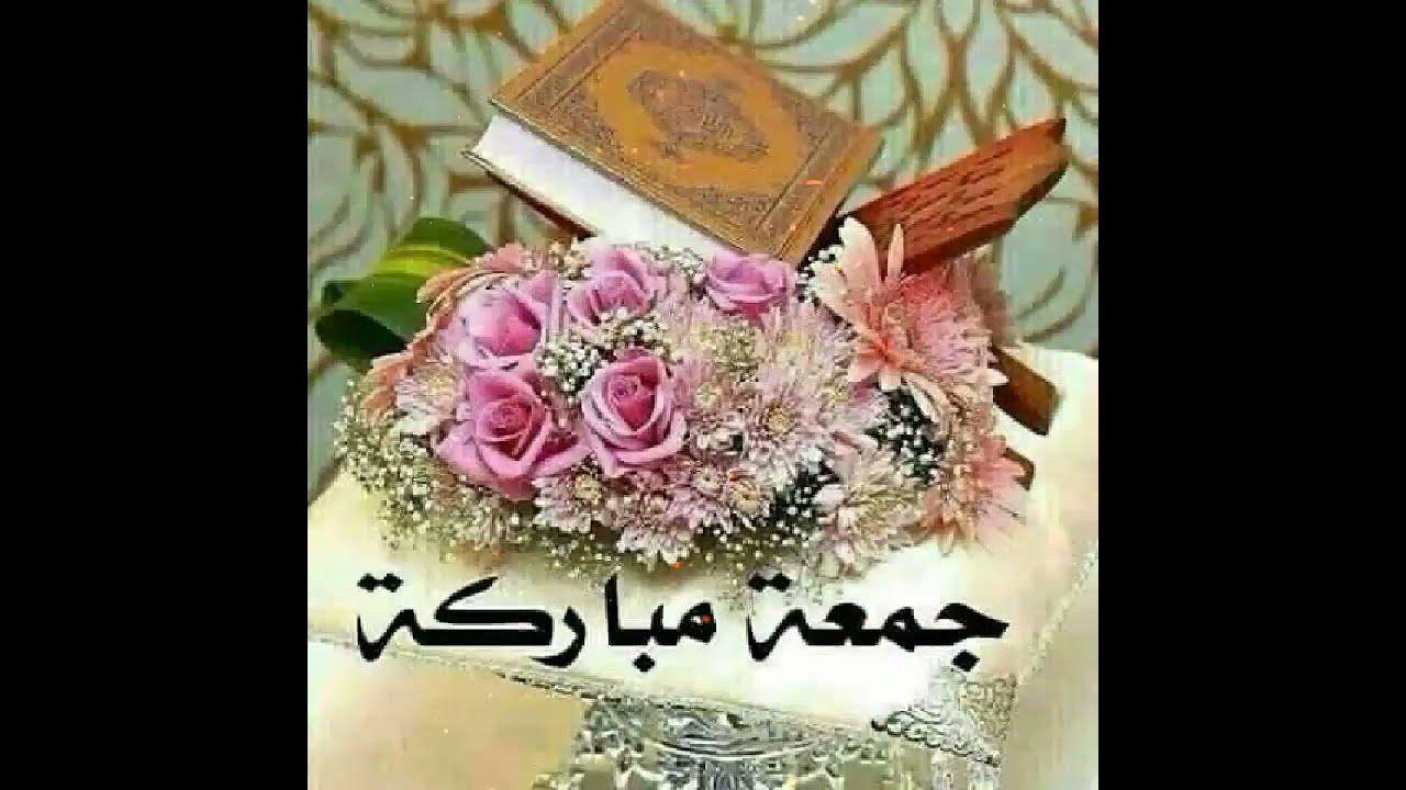 jumma mubarak status || ramadan third jumma mubarak status||