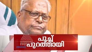 News Hour 26/05/2016 VS Achuthanandan's Letter To Sitaram Yechury