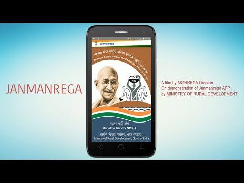 Janmanrega App Film Final