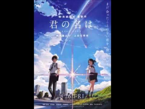 Kimi no Na wa. Opening (RADWIMPS – Yumetourou)
