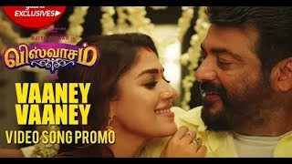 Vaaney Vaaney Video Song Promo | Viswasam S