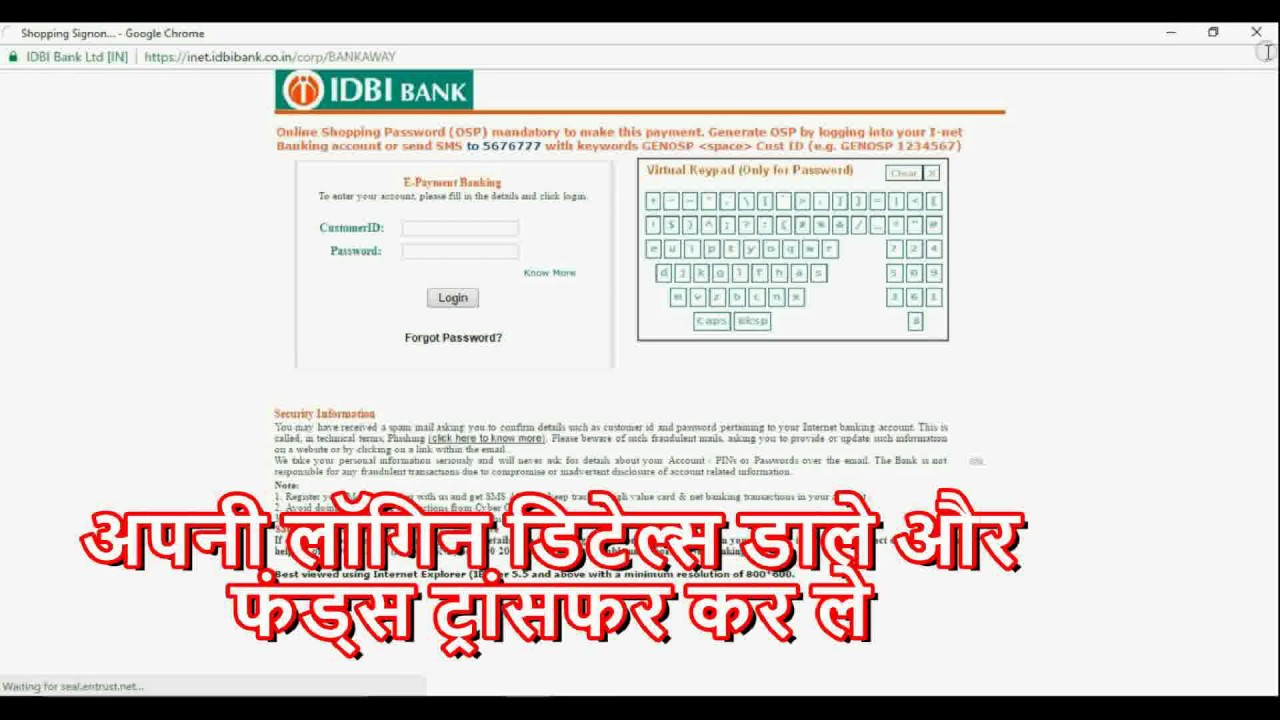 Making a Pay in & Pay out Request via web portal (Hindi Version