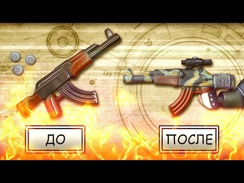 Lego metro 2033 gun AK-74 custom