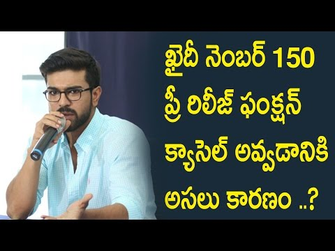 Thumbnail: Ram charan Reveals The Reason behind the postponed of Khaidi no 150 pre release function