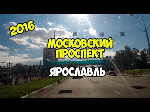 Маршрут ГИБДД №2 Московский проспект Ярославль