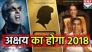 2018 में आ रही इन Films से Akshay kumar मचाएंगे धमाल