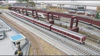 Nゲージ鉄道模型 近鉄2050系