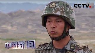 [中国新闻] 新疆军区:防空实弹演练 编织立体防空网   CCTV中文国际