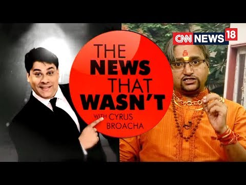 Government On Renaming Frenzy. They Changed Cyrus' Name!!!.Only On @CNNNews18