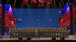 """Олег Газманов - """"Никто, кроме нас!"""" - Большой праздничный концерт к Дню ВДВ (2015)."""
