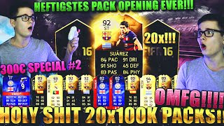 FIFA 16: PACK OPENING DEUTSCH - FIFA 16 ULTIMATE TEAM - OMG 20x100K PACKS! HOLY SHIT [300€ SPECIAL]