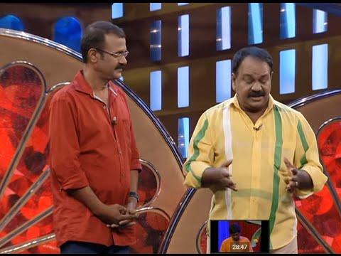 Cinemaa Chirimaa I Ep 36 with Shiyas & Kalabhavan Narayanankutty I Mazhavil Manorama