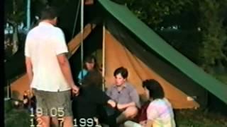 Wenecja - camping Fusina
