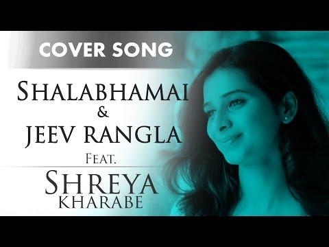 Shalabhamai - Jiv Rangala (cover) | Ft. Shreya Kharabe | Music Rinku Nikhare & Gaurav Tanksale