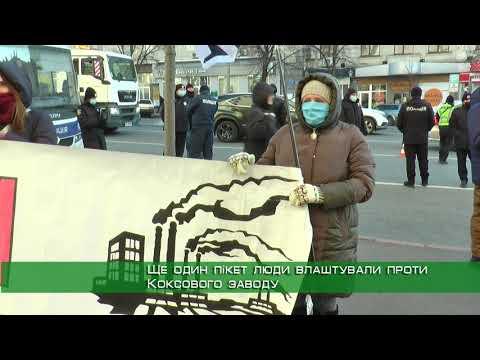 Телеканал Simon: Біля будівлі Харківської міськради люди влаштували пікети