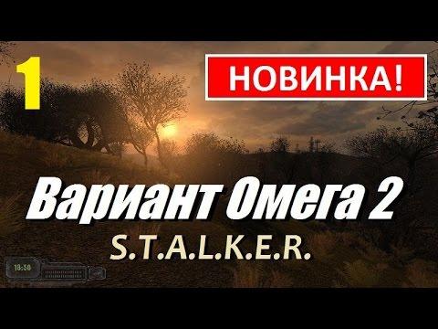 Скачать Игру Сталкер Восточный Удар Через Торрент - фото 8