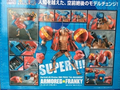 ARMORED FRANKY POP LIMITED EDITION ONE PIECE ACTION FIGURE