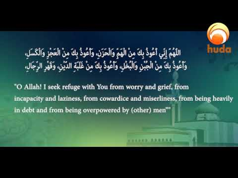Important Dua To Recite For Financial Difficulty English Translated Hudatv Youtube