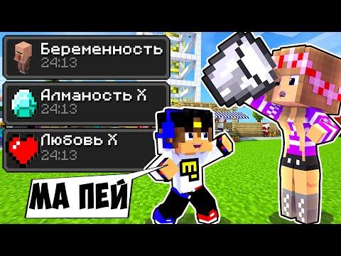 Майнкрафт но СЛОМАННЫЙ Мод на МОЛОКО из Каждого МОБА в Майнкрафте Троллинг Ловушка Minecraft