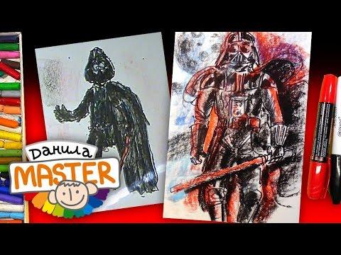 Как нарисовать штурмовика из Звездных войн поэтапно Lessdraw