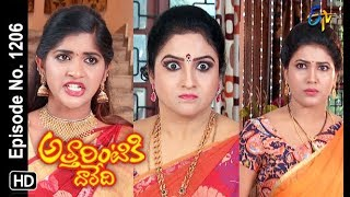 Attarintiki Daredi | 15th September 2018 | Full Episode No 1206 | ETV Telugu