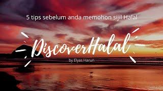 5 TIPS PERSEDIAAN SEBELUM ANDA MOHON SIJIL HALAL - #01