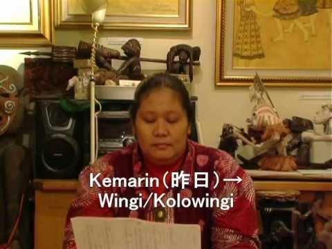 111 Kosakata Bahasa Jawa oleh Niken Larasati ジャワ語の基礎単語111