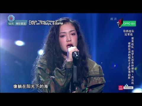 Sing! China Season 2 Episode 10 – Curley Gao 《男孩》