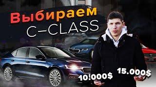 ТОП Седанов за 10-15000$ долларов | Автоподбор Украина