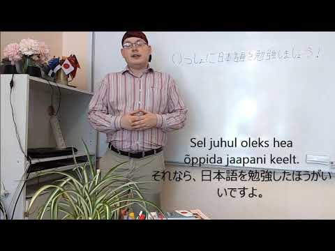 9c1af0688da Jaapani keel veidi oskajale: minirühm - Tartu Rahvaülikool