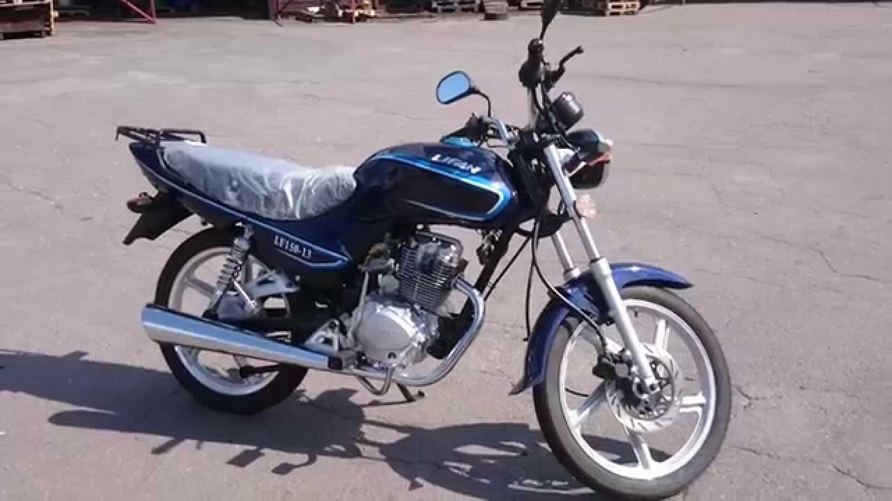Найти предложения в рубрике мотоциклы lifan в екатеринбурге. Посмотреть стоимость,. Трицикл lifan зид-50-02 (грузовой). Мотоцикл лифан 200.