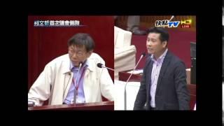 時事影片  【當戴錫欽議員遇上平偉哥】