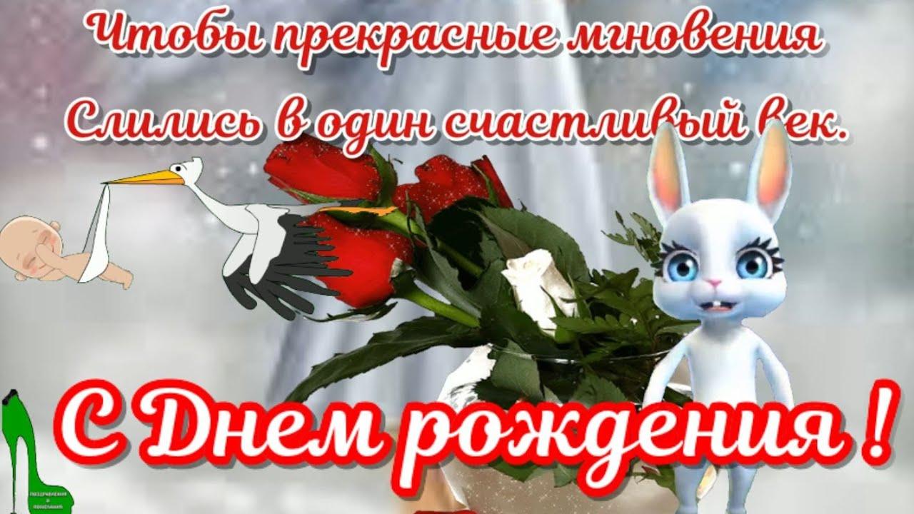 С днем рождения тебя, тебя, тебя поздравляю я тебя! Пожелания для тебя!