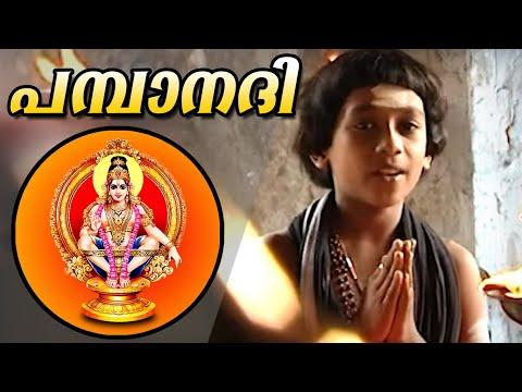 pamba-nadi-jukebox---a-song-from-the-album-kannikkettu-sung-by-vishnu-k.g